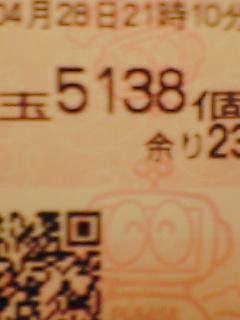12042810.jpg