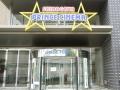 H261016shinagawa01.jpg