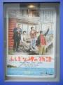 H261016shinagawa02.jpg