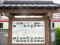 H261016shinagawa04.jpg