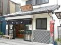 H261016shinagawa05.jpg