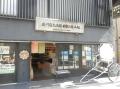 H261016shinagawa07.jpg