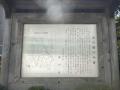 H261016shinagawa11.jpg