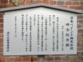 H261016shinagawa13.jpg