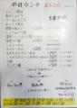 H261119yawataya05.jpg