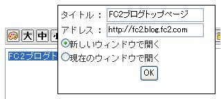 103_link.png
