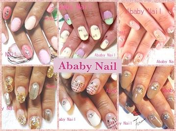 Ababy Nail