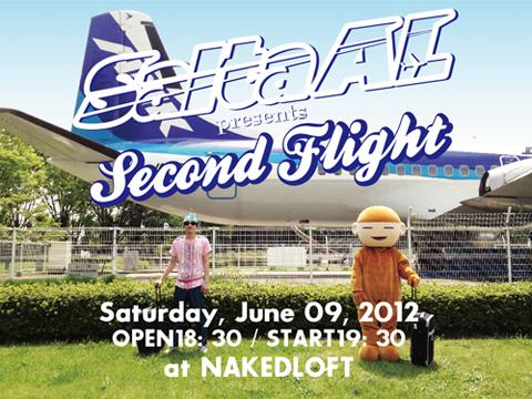 second_flight_s.jpg