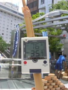 240712赤坂プリンス1-027