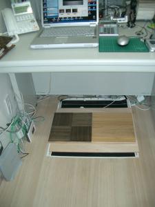 床暖デスク下1-002
