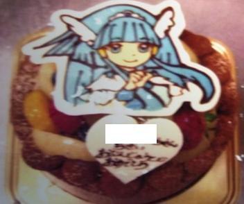 beautycake.jpg