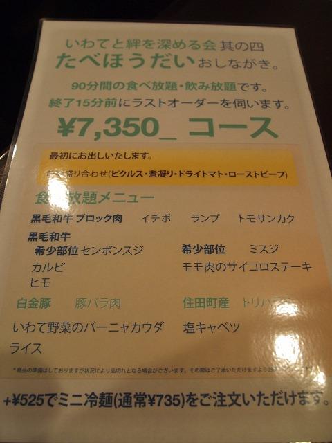 116_20120604021426.jpg