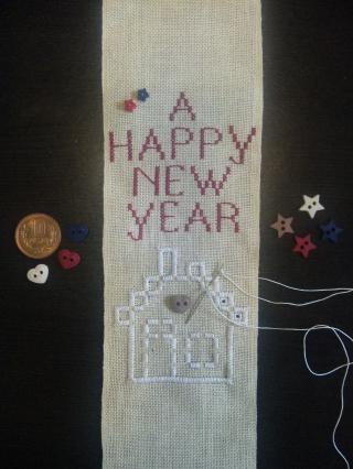 NEW YEAR ベルプル