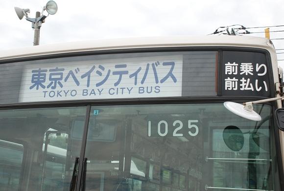 bus24.jpg