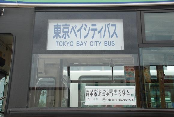 bus25.jpg