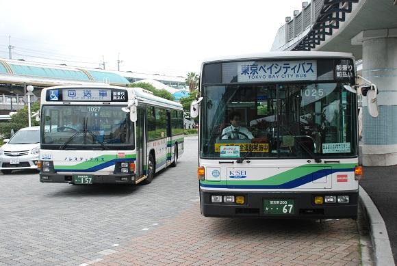 bus27.jpg