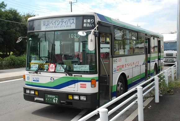 bus34.jpg