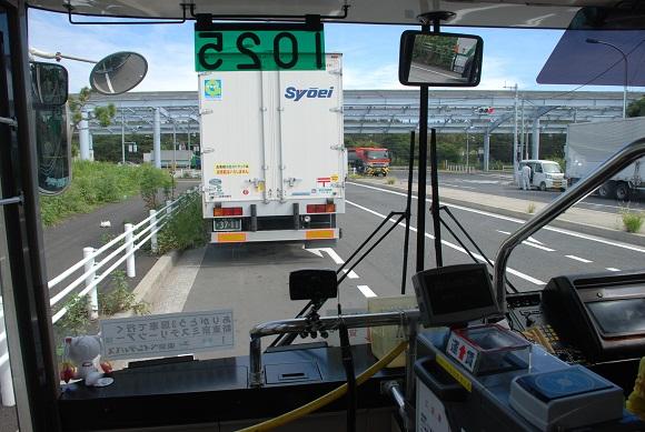 bus35.jpg