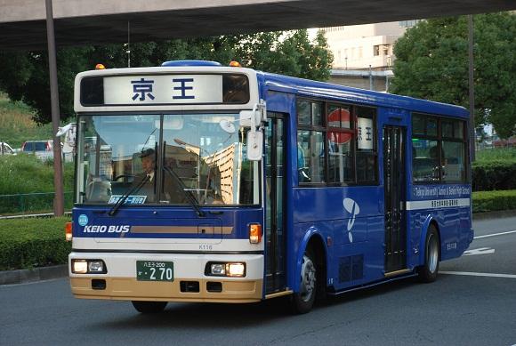 bus47.jpg