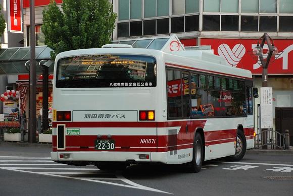 bus5_20120911003914.jpg