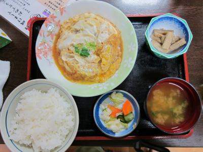 13.1.2.yuusyoku2