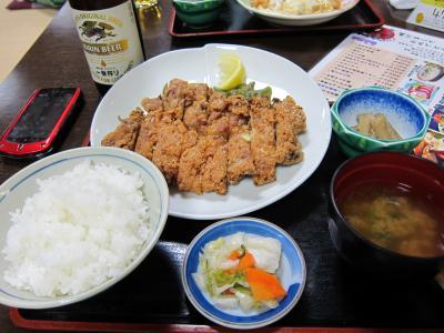 13.1.2.yuusyoku1