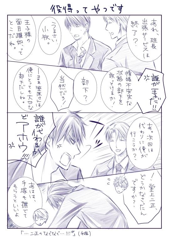 10gatsugou1