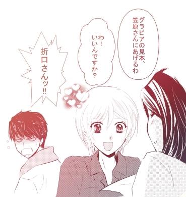 7gatsugou