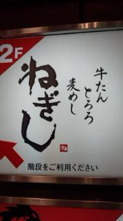 121027_172356.jpg