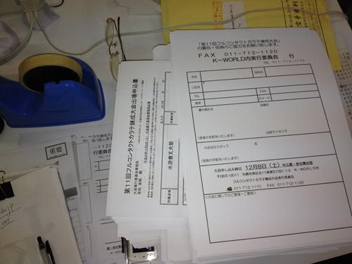 20121107-1.jpg