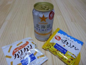 おまけは北海道土産の定番です。
