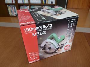 マキタ190㎜丸のこM582