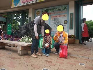 2008_0505Laniちゃんの日々0017.jpg