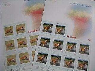 2008_1009切手0002.jpg