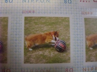 2008_1009切手0006.jpg