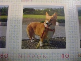 2008_1009切手0007.jpg