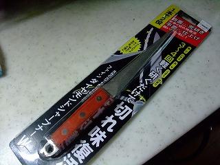 2010_05230004.jpg