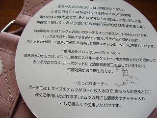 2011_0522友達宅で0008.jpg