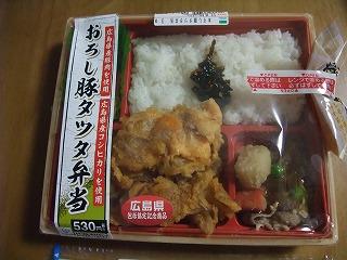 2011_0609弁当0003.jpg