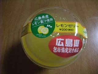 2011_0609弁当0007.jpg
