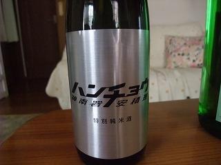 2011_0701酒0005.jpg