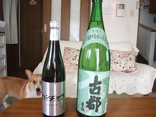 2011_0701酒0002.jpg