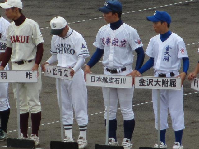高校野球開会式 009