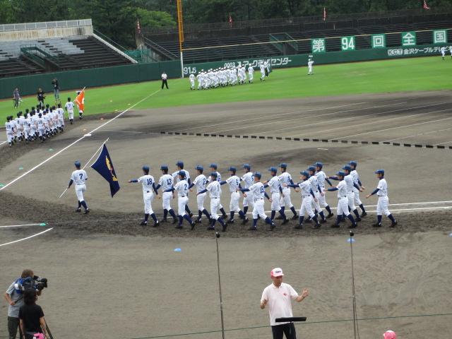 高校野球開会式 015
