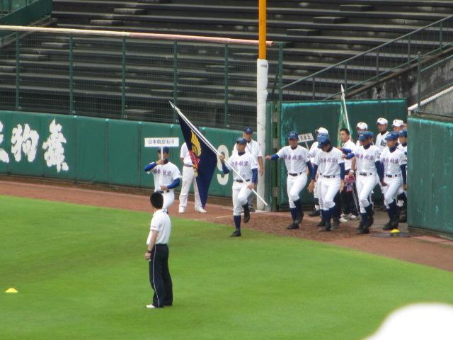 高校野球開会式 010
