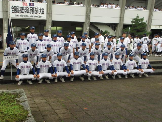 高校野球開会式 024