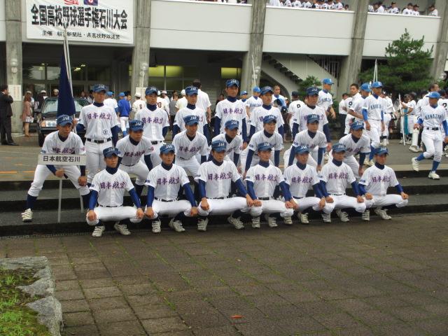 高校野球開会式 028