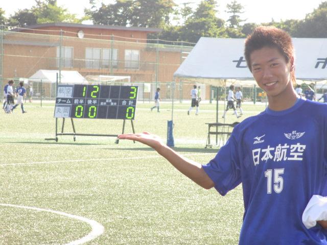 2012.9.22  航空vs丸岡 206