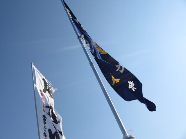 選手権石川県大会一回戦 日本航空vs小松明峰 167