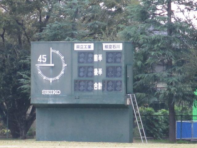 高校ラグビー 航空vs県工 001